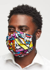 Uzo African Print 2 Layer Reusable Face Mask (Yellow Purple Tribal)