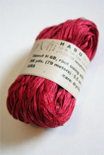 Load image into Gallery viewer, Habu Yarns - Root Silk (Ribbon)