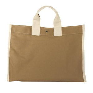Utility Canvas - Classic Field Bags