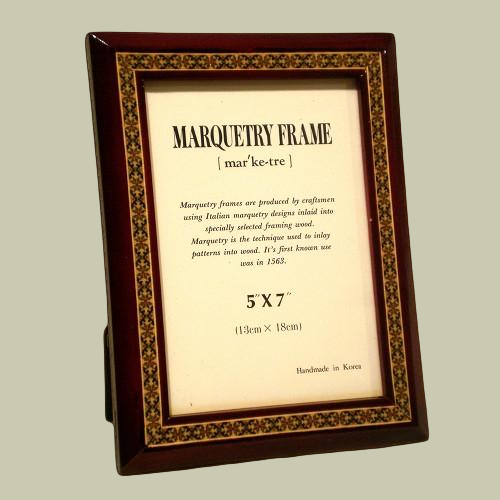 Wood Marquetry Frame - Cherry