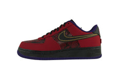 "Nike Air Force 1 ""YOTS"""