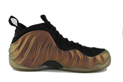"Nike Air Foamposite Pro ""Gym Green"""