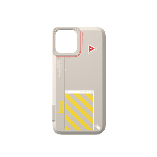 SNAP! Backplate - Aviation