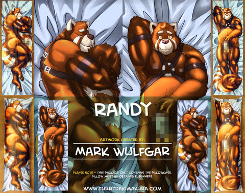 Randy the Red Panda by Mark Wulfgar