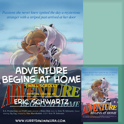 The Biggest Adventure Begins at Home by Eric Schwartz