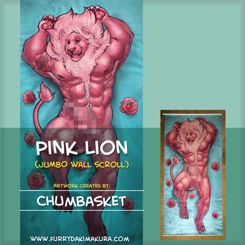 Pink Lion JUMBO Wall Scroll by Chumbasket