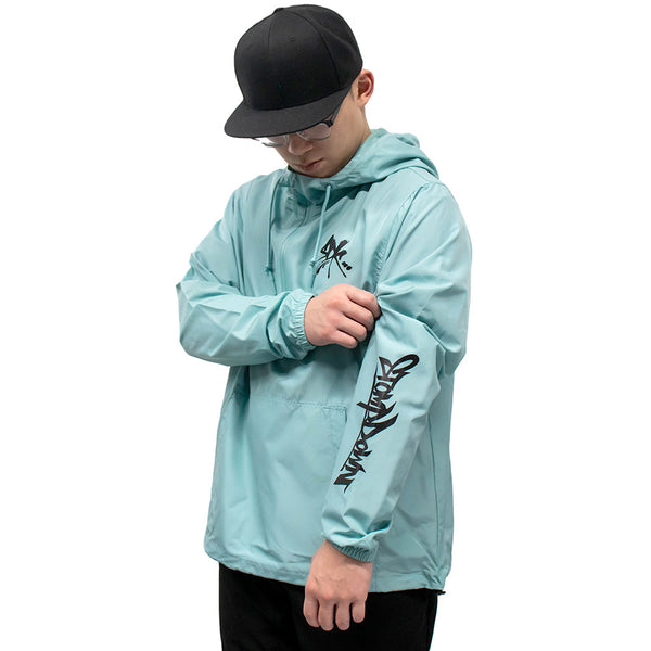 Phosphorus Windbreaker