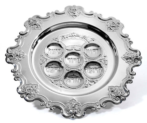 Seder Plate - Silver Plated *Open Box*