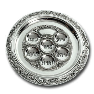 Silver Plated Seder Plate - 16""
