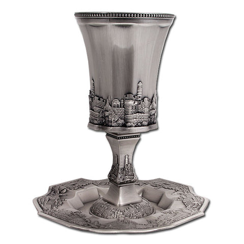 Kiddush Cup - Jerusalem - Pewter Plated