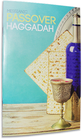 Messianic Passover Haggadah 8th Edition (2016) - New Look!