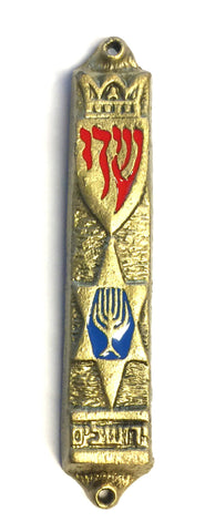 Mezuzah - Brass - Torah Crown