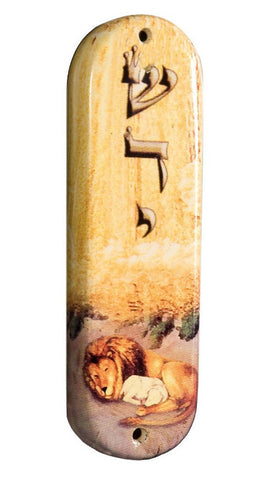Mezuzah - Ceramic - Lion and Lamb  *While Supplies Last*