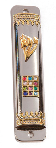 Mezuzah - Breastplate Tribes  * While Supplies Last