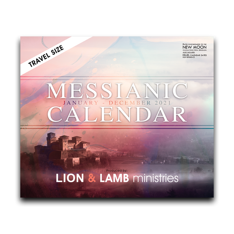 2021 Messianic Calendar (TRAVEL SIZE)