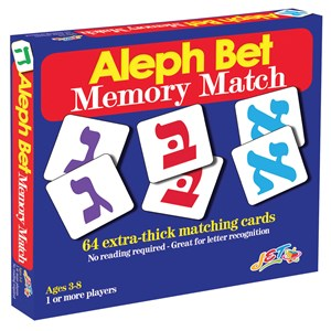 Aleph Bet Memory Match Game