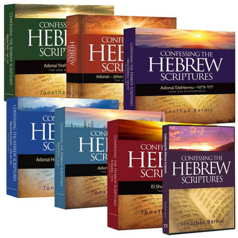 Confessing the Hebrew Scriptures Book Package *DISCOUNT PRICE*