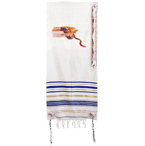 Shofar Prayer Shawl