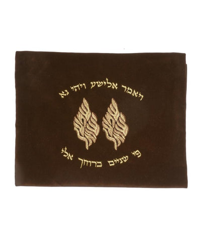 "SALE! - Embroidered Velvet ""Elisha"" Tallit Bag"