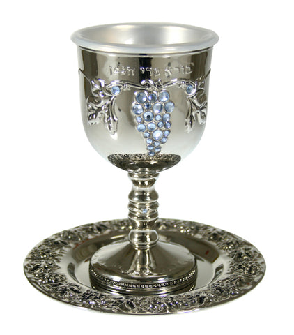 Grape Design Kiddush Cup & Tray - Nickel