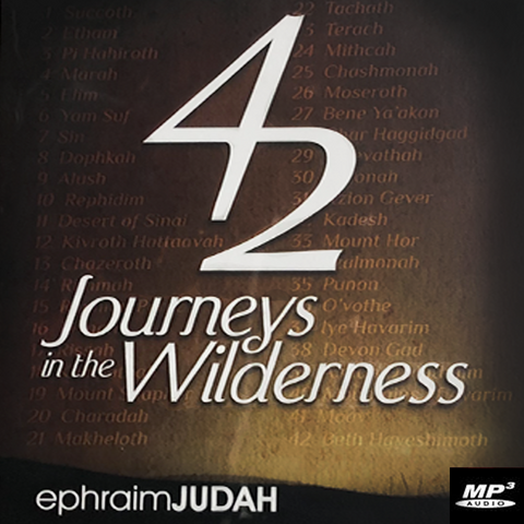 42 Journeys in the Wilderness (Digital Download)