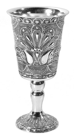 "Kiddush Cup - Silver Plated - ""Oriental Filigree"" *Limited Time Only*"