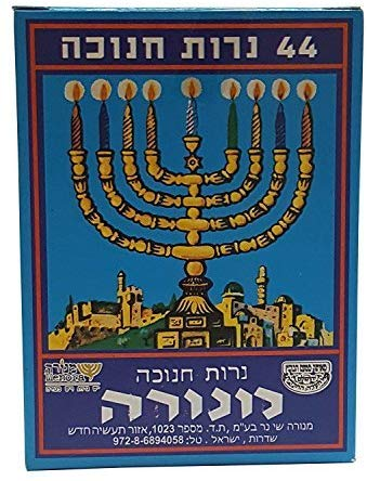 "4"" Homemade Hanukkah Candles - Assorted box of 44"