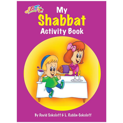 My Shabbat Activity Book