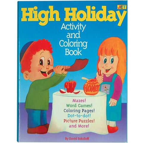 High Holiday Coloring Book