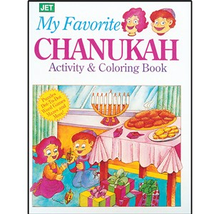 My Favorite Chanukah Activity & Coloring Book