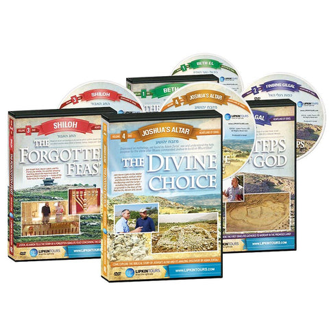 Hidden Israel DVD Set Package