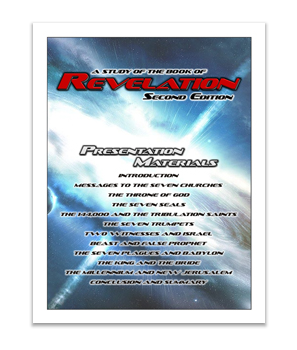 Revelation Study Guide (Notes Only)