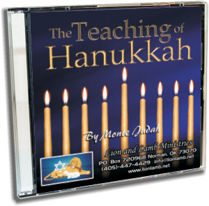 Teaching of Hanukkah