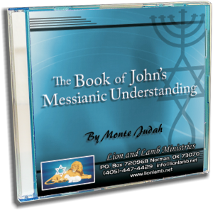 The Book of John's Messianic Understanding