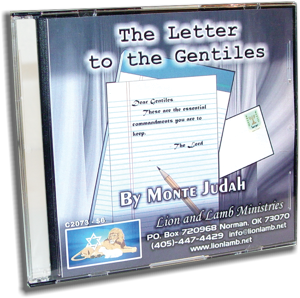 Letter to the Gentiles