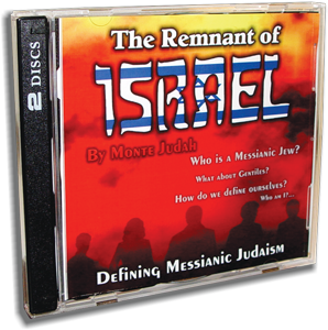 Remnant of Israel