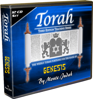Torah Set - Third Edition - Genesis