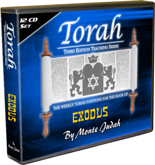 Torah Set - Third Edition - Exodus