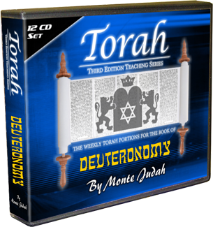 Torah Set - Third Edition - Deuteronomy