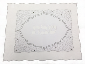 "Challah Cover (Satin & Lace) ""Shabbat"""