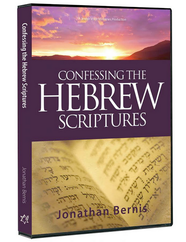 Confessing the Hebrew Scriptures DVD
