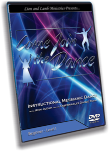 Come Join the Dance Instructional DVD by Ann Judah