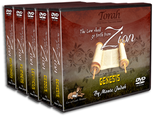 """The Law shall go forth from ZION"" DVD Torah Set - COMPLETE Set"