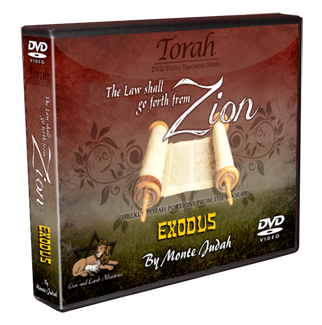 """The Law shall go forth from ZION"" DVD Torah Set - Exodus"