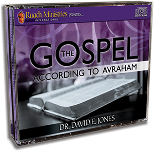 The Gospel According to Avraham CD