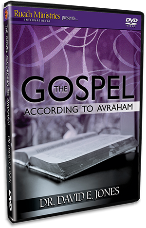 The Gospel According to Avraham DVD