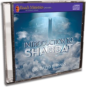 Introduction to Shabbat