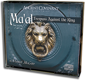 Ma'al: Trespass Against the King - CD