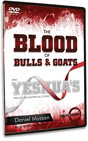The Blood of Bulls and Goats