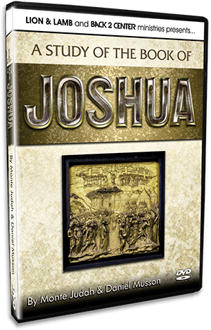 Study of the book of joshua
